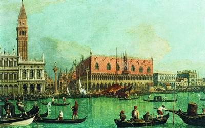 Вид Мола от Бачино ди Сан Марко 1740-е