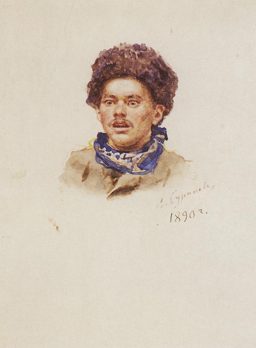 Суриков. Александр Николаевич Пестунов. 1890