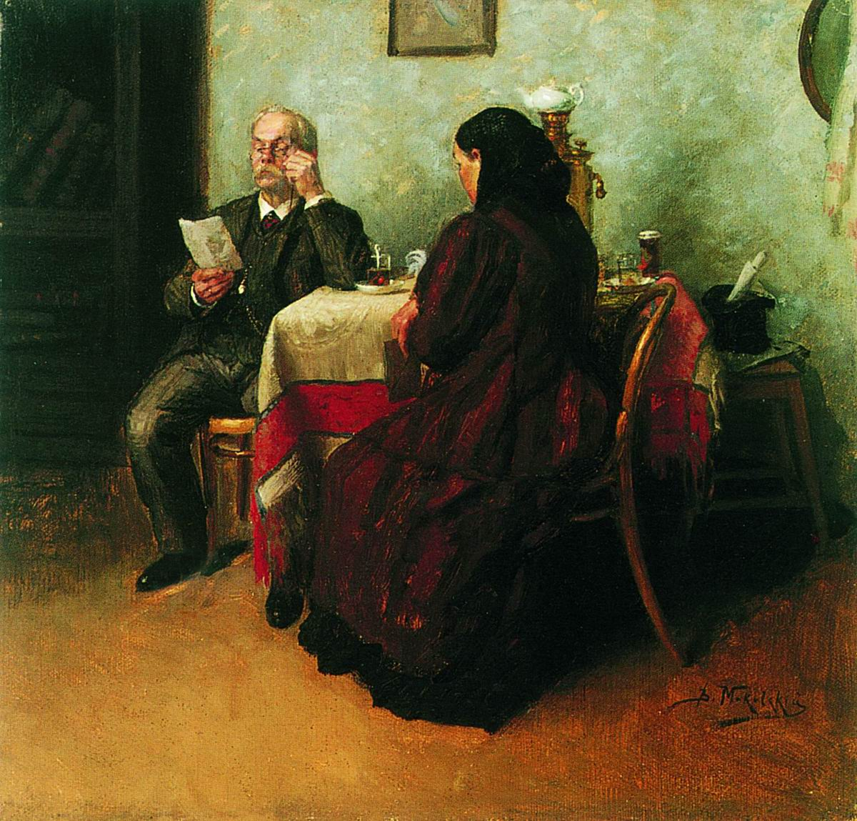 Маковский В.. Письмо