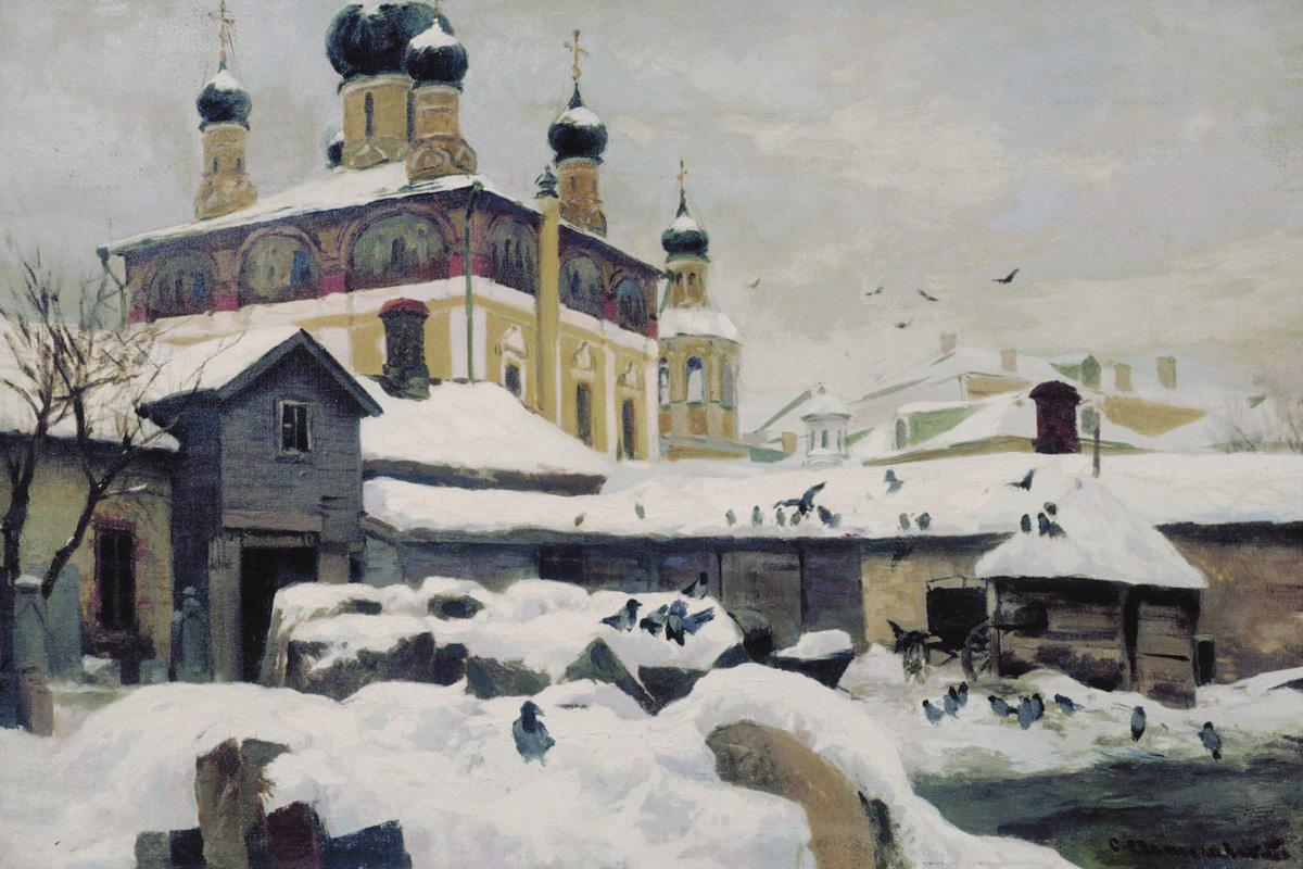 Светославский. Дворик