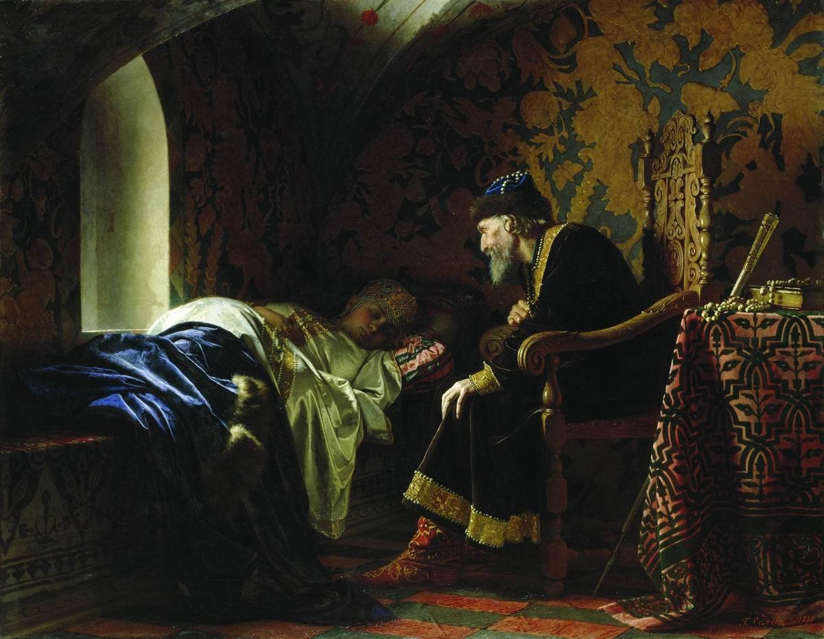 Седов. Царь Иван Грозный любуется на Василису Мелентьеву. 1875