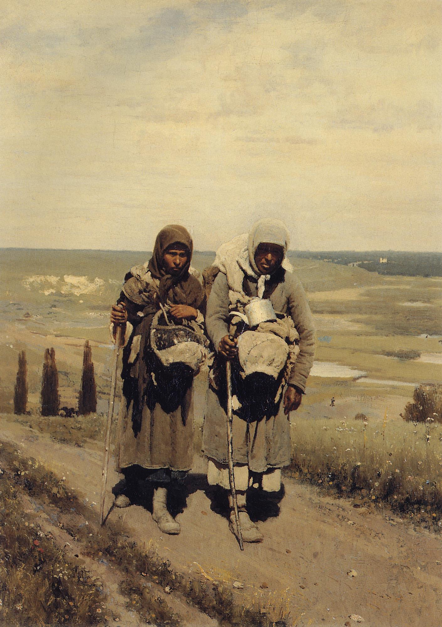 Репин И.. Богомолки-странницы. 1878
