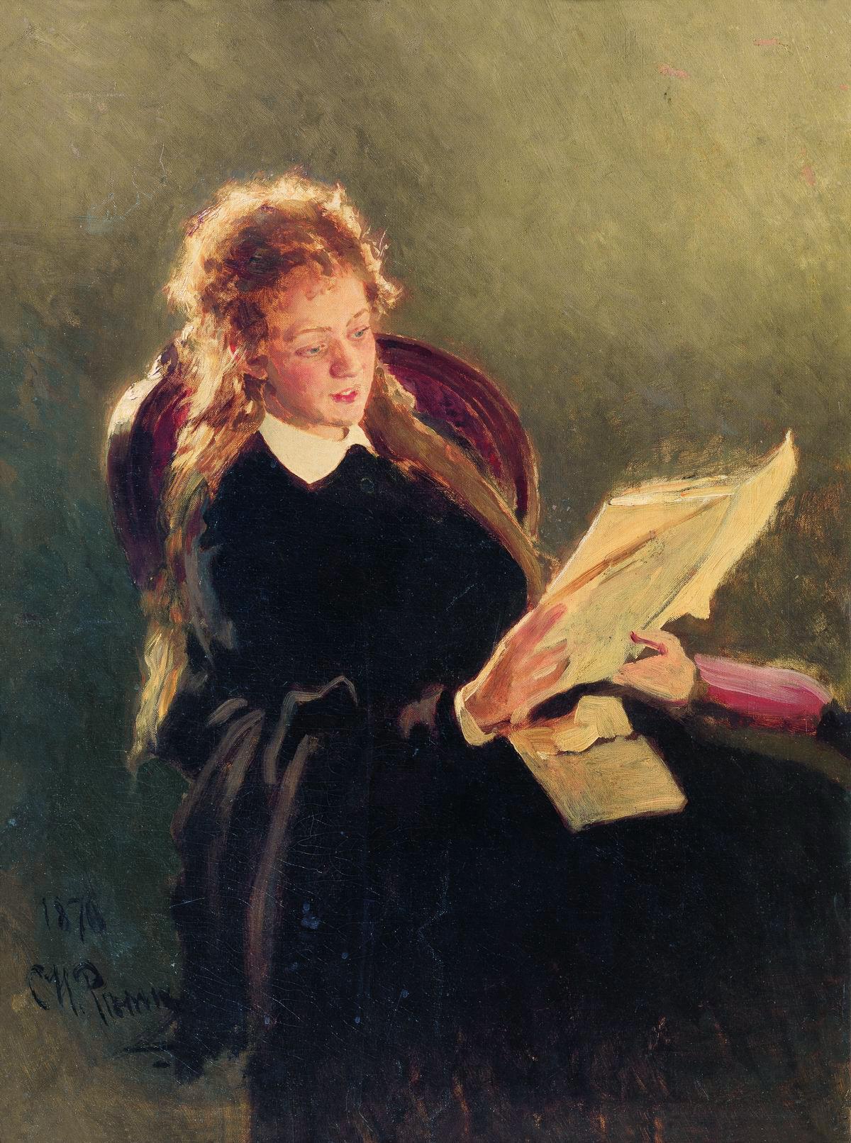 Репин И.. Читающая девушка. 1876