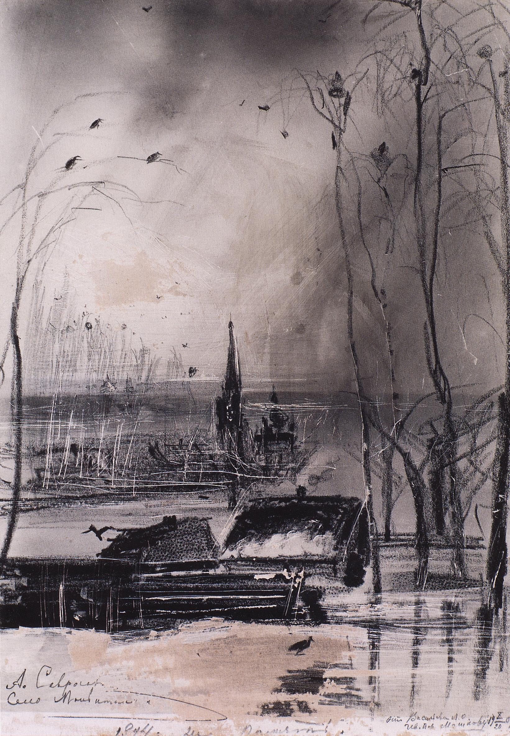 Саврасов. Грачи прилетели. Пейзаж с церковью. 1894