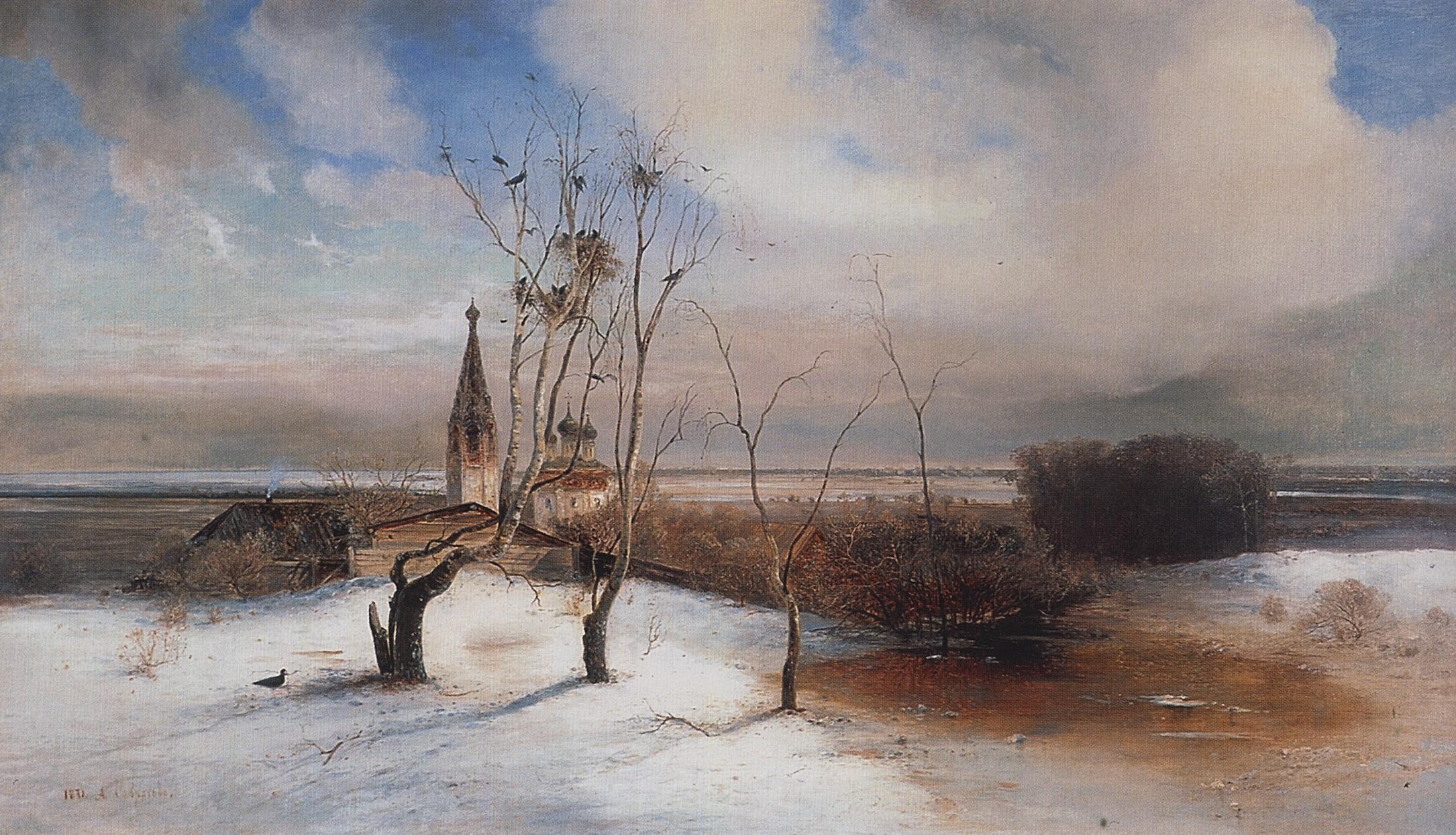 Саврасов. Весна. Грачи прилетели. 1872