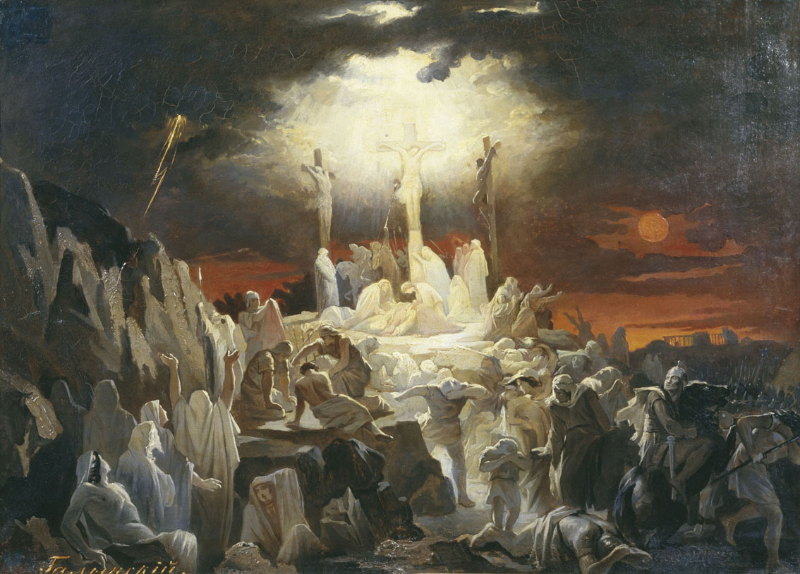 фото распятие иисуса христа