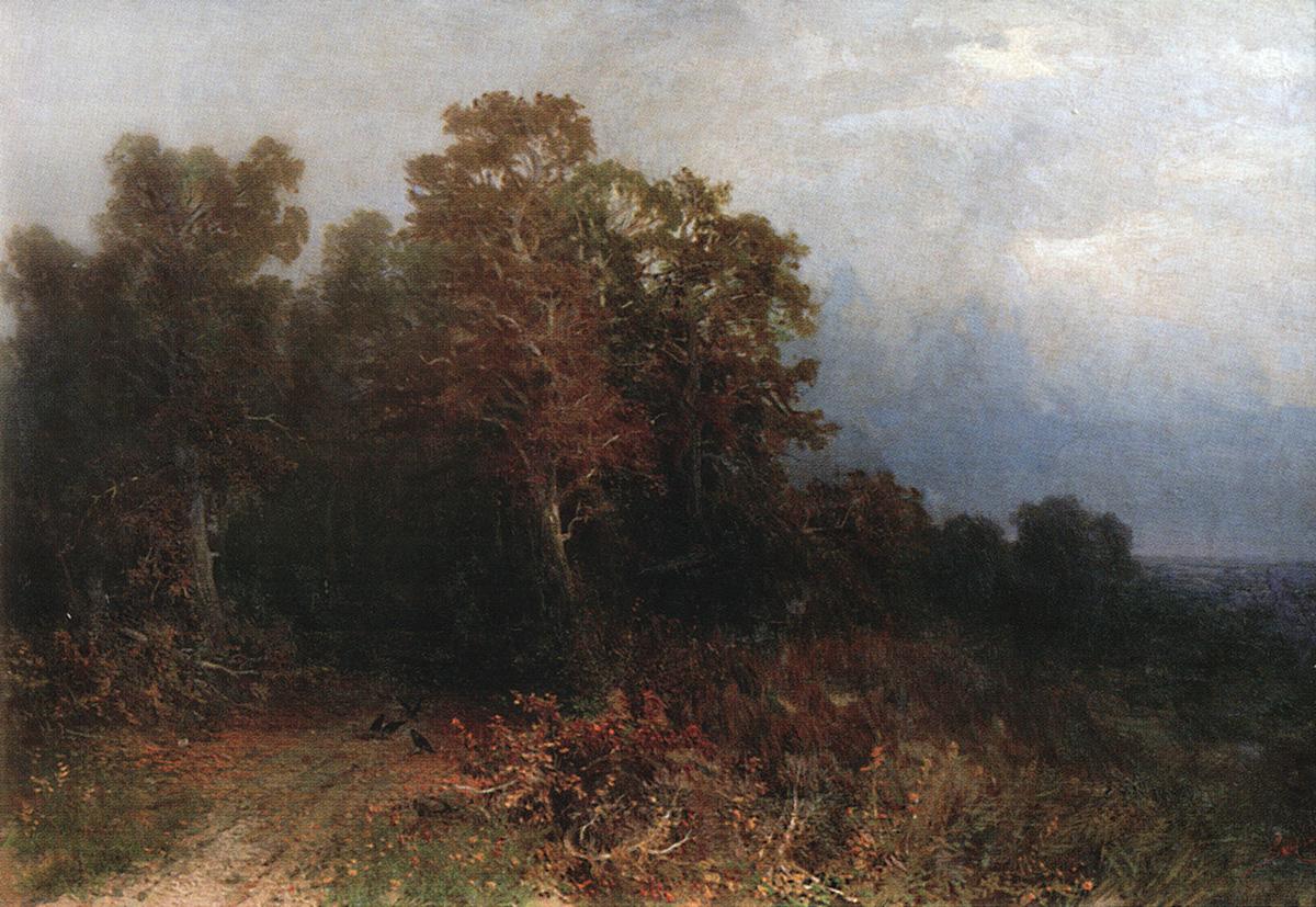 Васильев Ф.. Осень. 1869