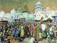 Васнецов А.. Городская площадь XVII века